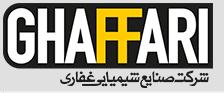 Shimi Ghaffari Products