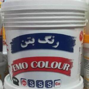 رنگ بتن