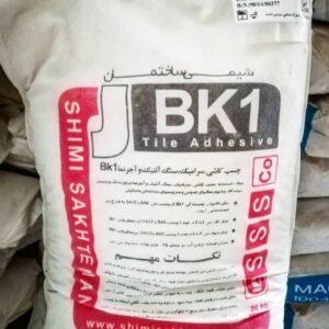 bk1 سفید